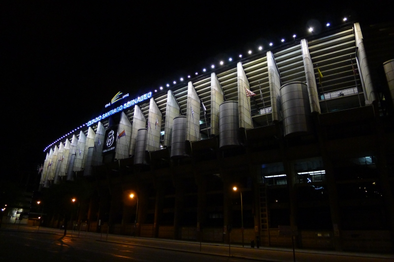 The outside of the famous stadium